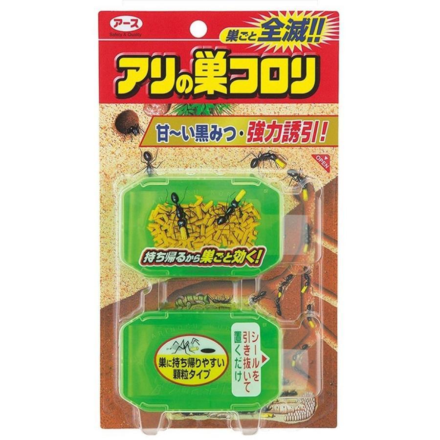 アリ の 巣 コロリ スーパー
