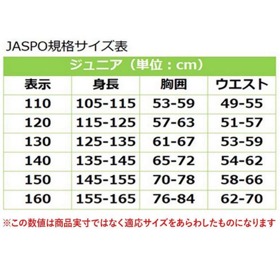 バスケット ウェア ジュニア プラクティスパンツ ウォーターマーブル SJP200630 バスケ 練習着 キッズ benorstyle 06