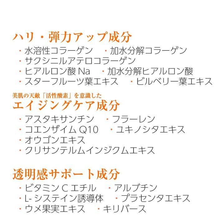 コスメビュッフェ ホットクレンジングジェル 90g  ビノワコスメティック wsh YN40264 定形外郵便 送料無料 mustbuy sengan 1oshi  benowa-cosme 11