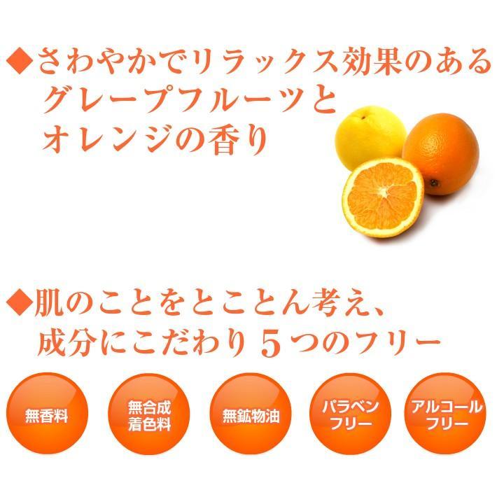 コスメビュッフェ ホットクレンジングジェル 90g  ビノワコスメティック wsh YN40264 定形外郵便 送料無料 mustbuy sengan 1oshi  benowa-cosme 12
