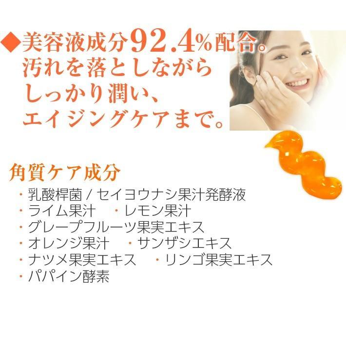 コスメビュッフェ ホットクレンジングジェル 90g  ビノワコスメティック wsh YN40264 定形外郵便 送料無料 mustbuy sengan 1oshi  benowa-cosme 09
