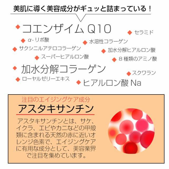 オールインワンゲル コスメビュッフェ アスタ&コラーゲンジェリー 50g セール YS40257 ビノワ 定形外 送料無料 ai1 mustbuy 1oshi kate1 ts|benowa-cosme|06