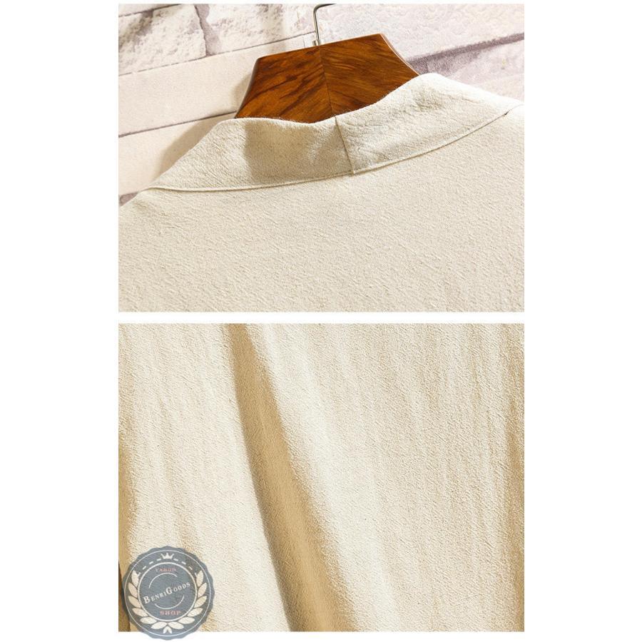 羽織 メンズ 夏服 カーディガン はおり 甚平風 無地 涼しい メンズファッション トップス 七分袖 カーデ アウター 着物 春 夏 部屋着 父の日 セール|benrigoods|14