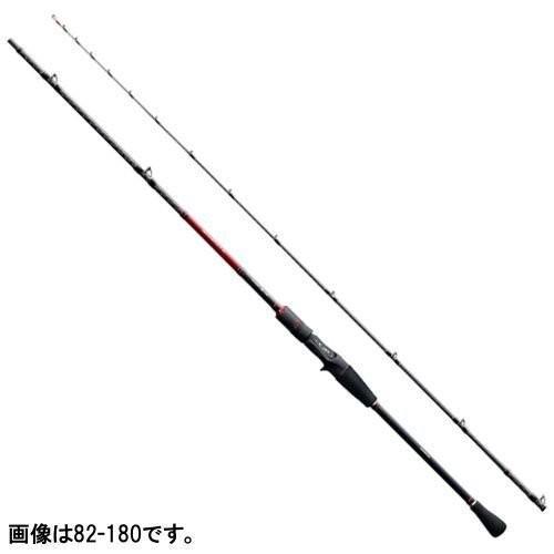 シマノ ロッド バイオインパクトX カレイ 82 165