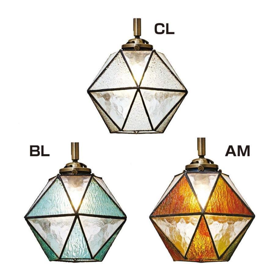 ブラケットライト マリーズ-BS- 小形LED電球(電球色)1つ付 ブルー LT-2444BL LT-2444BL