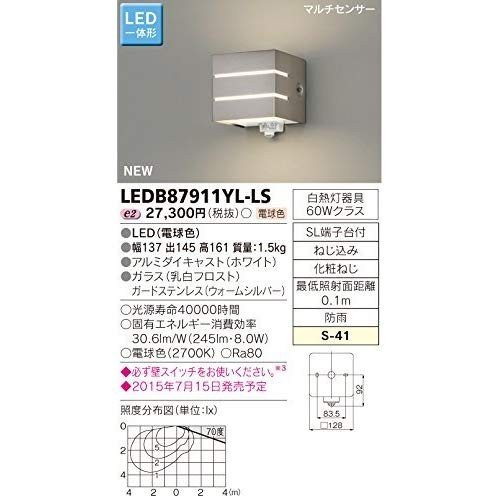 東芝ライテック LED一体形アウトドアブラケット LED一体形アウトドアブラケット マルチセンサー付ポーチ灯 ウォームシルバー 幅137