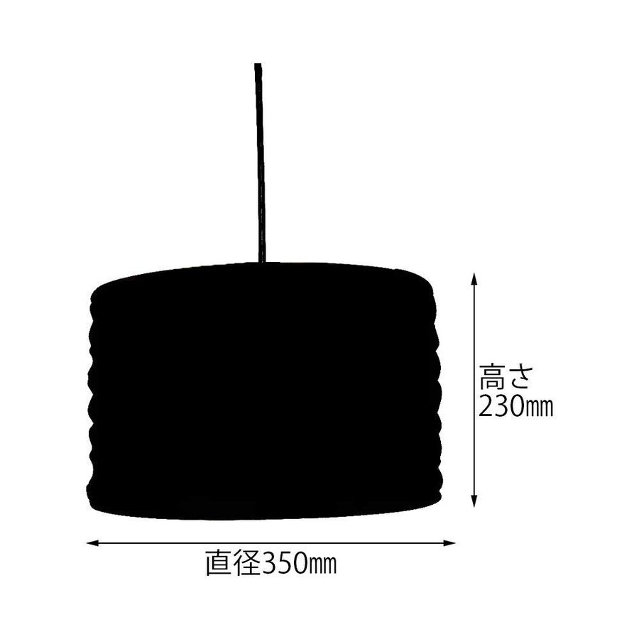 ルチェルカ 北欧風 ペンダントライト ロロ ミニ 1灯タイプ セード:ベージュ 電球別売 LC10767-BE エルックス