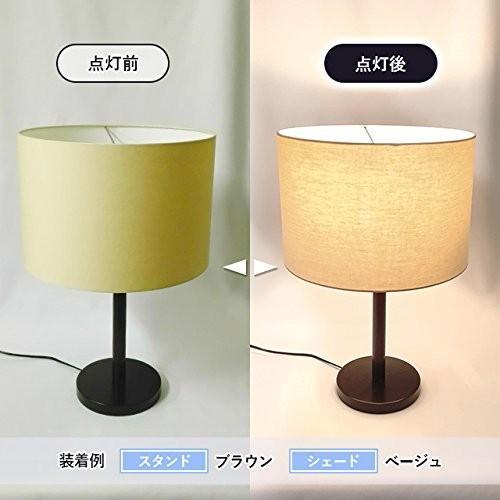 lamp-shade テーブルライト 一体型 シェード 北欧風 レザー ブラック 直径30cm S3330WH-30302 S3330WH-