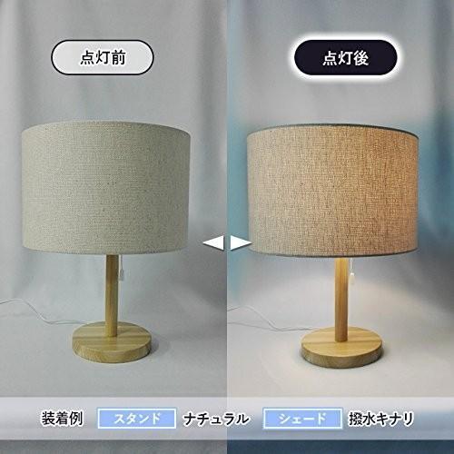 lamp-shade テーブルライト 一体型 シェード 北欧風 レザー アイボリー 直径28cm S2260BR-28281 S2260BR
