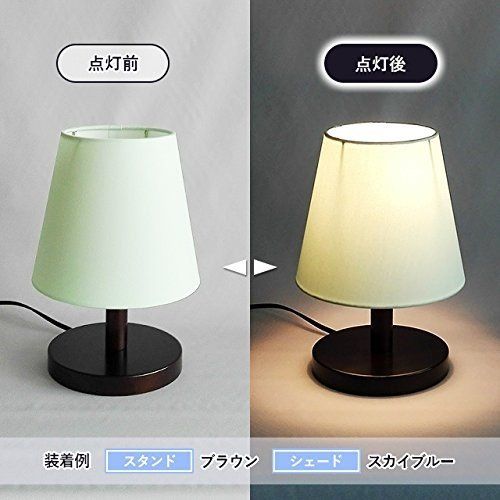 lamp-shade テーブルライト 一体型 シェード 北欧風 普通布 ホワイト 直径17cm S1150NA-17115