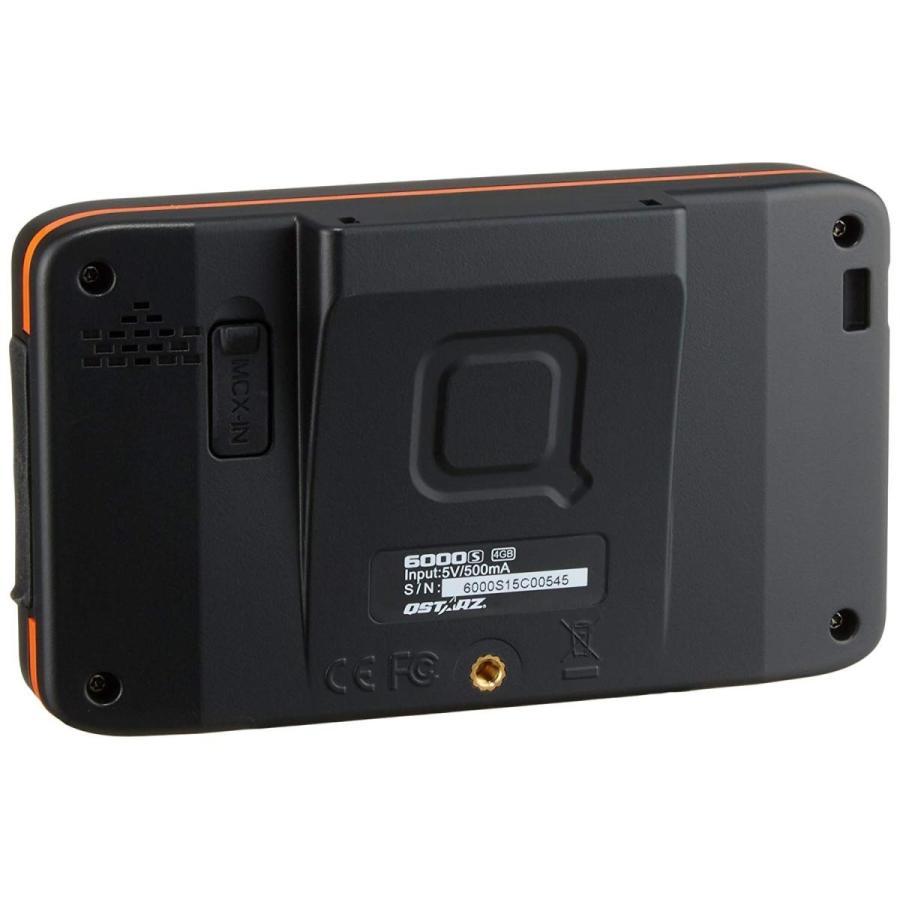 QSTARZ(キュースターズ) LT-Q6000S GPSリアルタイムラップタイマー 本体 33200010