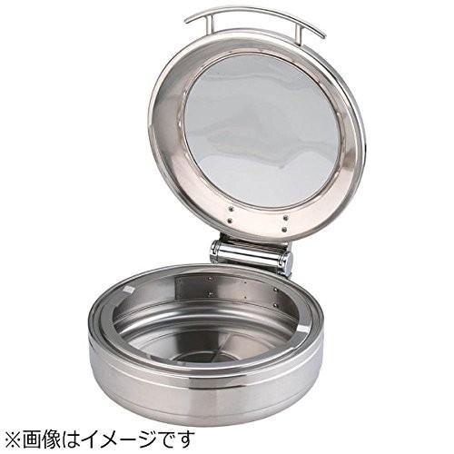 ロイヤル丸チェーフィングフードパン無 ガラスカバー式 小 J305 NKV5201