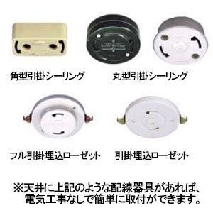 後藤照明+アルミP1レプリカCP型+GLF-3142 GLF-3142 GLF-3142