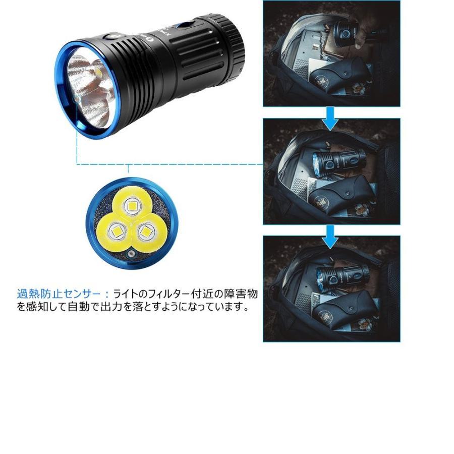 Olight X7R MARAUDER最大12000ルーメン 高輝度 ハイ・パワー 充電式 LED懐中電灯 3 x Cree XHP70 C