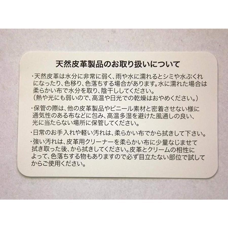 良質  日本製 日本製 コードバン 純札 ウォレット/マネークリップ 純札 (ブラック(内側レッド)), 種子島もぎたて屋:49507ed9 --- chizeng.com