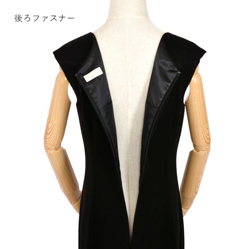 ドレス レンタル 5点セット ワンピース 9号 〜 17号|beplan|06
