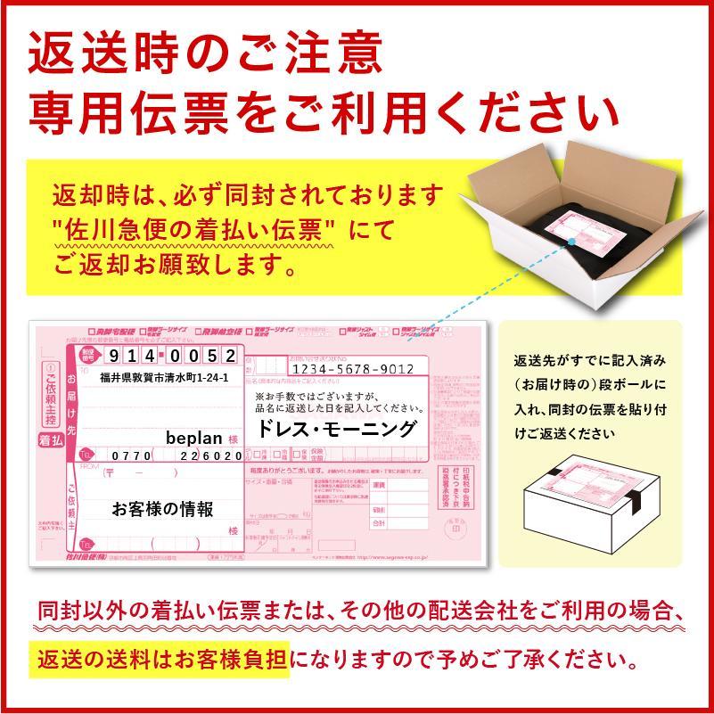 ドレス レンタル 6点セット レース ボレロ ワンピース L  / LL(9〜15号/15〜19号)|beplan|20