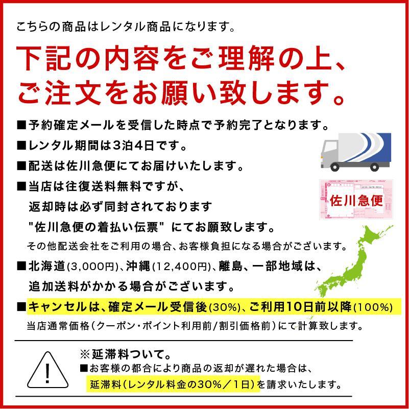 ドレス レンタル 6点セット レース ボレロ ワンピース L  / LL(9〜15号/15〜19号)|beplan|21