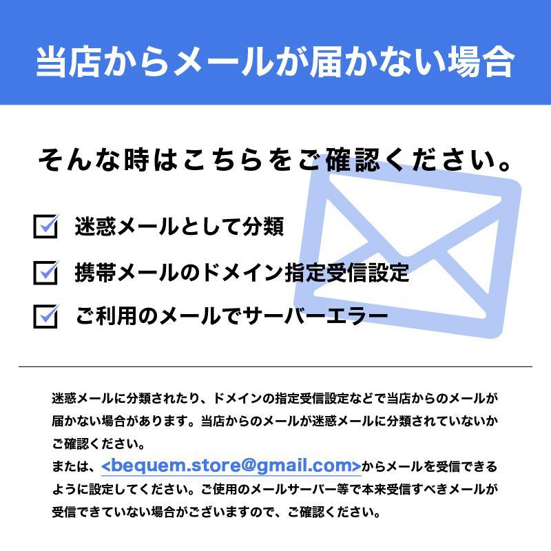 ゲーミングイヤホン マイク ヘッドセット ボイチャ スカイプ フォートナイト PS4 スイッチ ボイスチャット スカイプ Zoom iPhone PC bequem-store 16