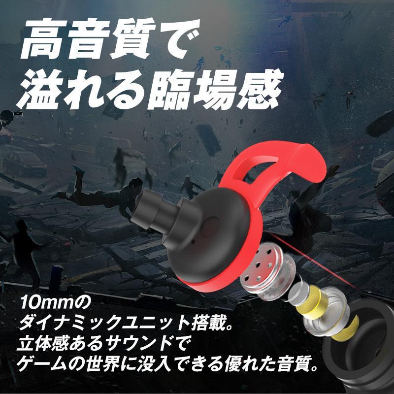 ゲーミングイヤホン マイク ヘッドセット ボイチャ スカイプ フォートナイト PS4 スイッチ ボイスチャット スカイプ Zoom iPhone PC bequem-store 03