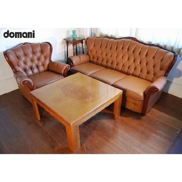 ドマーニdomaniモーガトンシリーズリビングセンターテーブル希少カリモク中古家具131109048