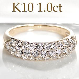 品質満点! K10 WG YG PG ゴールド ダイヤモンド ダイヤ 指輪 リング パヴェ エタニティ 1カラット 1.0ct 豪華 BRR-0111K10, 巣鴨のお茶屋さん 山年園 3229332a