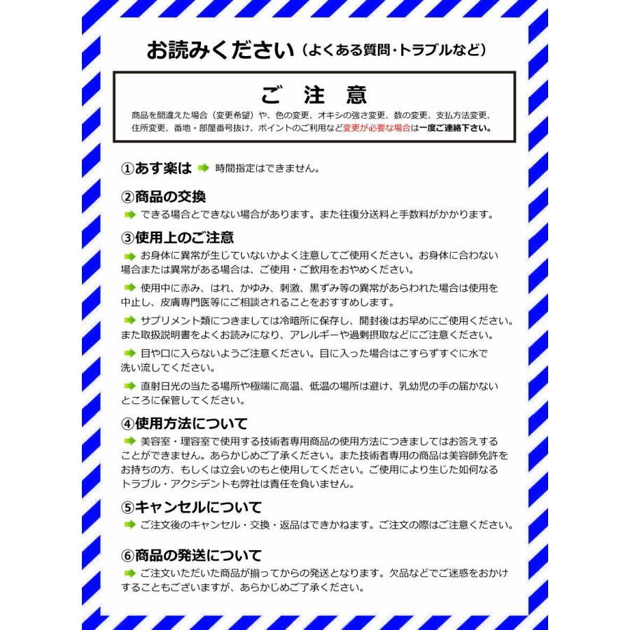 エンシェールズ カラーバター 200g 3個セット 送料無料 ピンク シルバー アッシュ berryscosme 09
