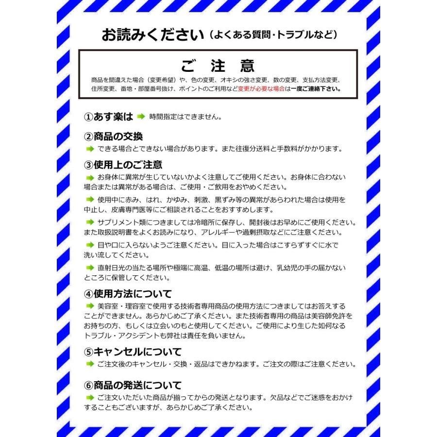 アッシュピンク エンシェールズ カラーバター 送料無料|berryscosme|04
