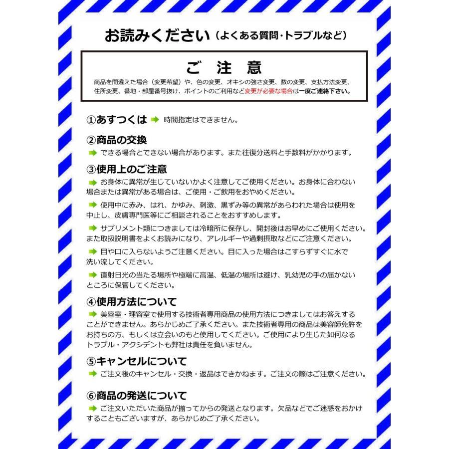 ホワイトブリーチ 3個セット|berryscosme|06