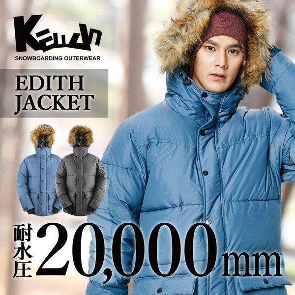 スキー スノーボードウェア メンズ レディース エディスジャケット EDITH JKT 9104 ケラン KELLAN 送料無料 アウトレット セール