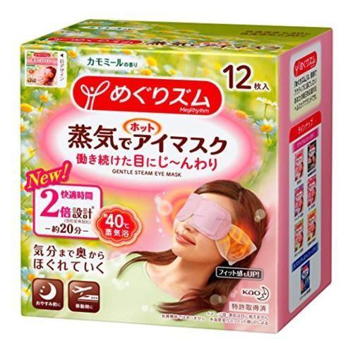 花王 めぐりズム カモミール12P 蒸気でホットアイマスク 春の新作続々 WEB限定