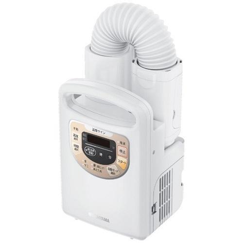 アイリスオーヤマ KFK-C3-WP ふとん乾燥機 シングルタイプ マット不要 蔵 低廉 カラリエ