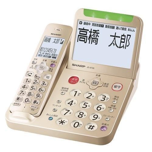 売れ筋ランキング シャープ JD-AT95C 受話子機のみ 親機コードレスモデル 国内正規品