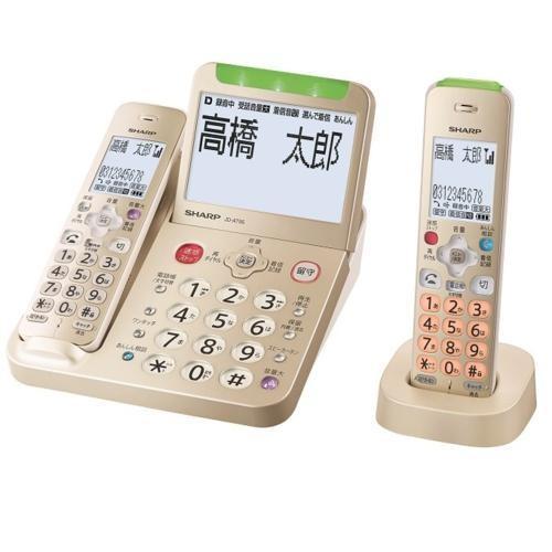 シャープ JD-AT95CL 海外 市販 子機1台タイプ 受話子機
