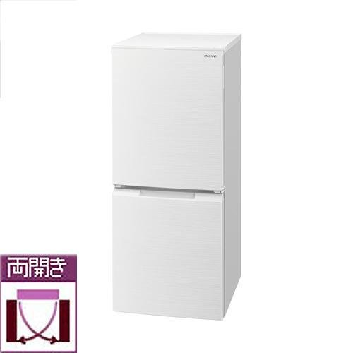 シャープ SJ-D15G-W(ホワイト系) 2ドア冷蔵庫 両開き 152L