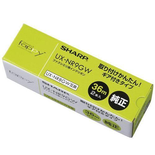 シャープ UX-NR9GW 予約販売 大人気 普通紙FAX用カートリッジ一体型インクリボン 2本入 36m巻