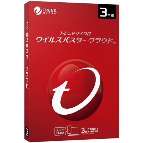 トレンドマイクロ ハイクオリティ ウイルスバスター 販売 クラウド 2020年9月発売 3年版