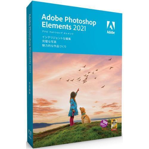 Adobe Photoshop Elements 本日の目玉 2021 MLP トラスト 通常版 日本語版