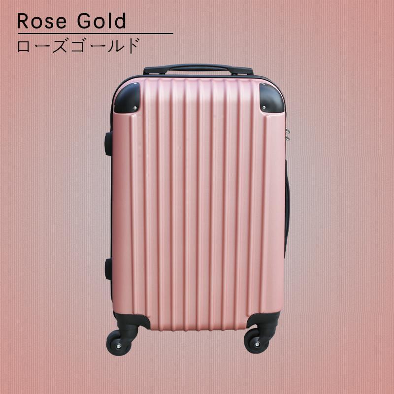 スーツケース キャリーバッグ キャリーケース 機内持ち込み sサイズ 小型 超軽量 1日〜3日用 ビジネス バッグ カバン かわいい 海外 旅行|best-share|04