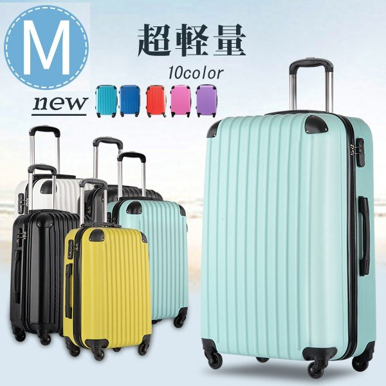 スーツケース mサイズ おしゃれ 軽量 4-7日用 キャリーケース キャリーバッグ 旅行 丈夫 可愛い レディース バッグ best-share