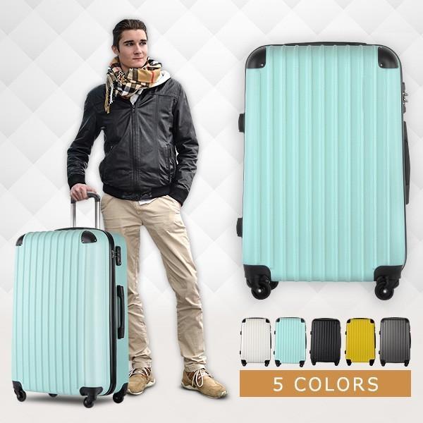 スーツケース mサイズ おしゃれ 軽量 4-7日用 キャリーケース キャリーバッグ 旅行 丈夫 可愛い レディース バッグ best-share 02