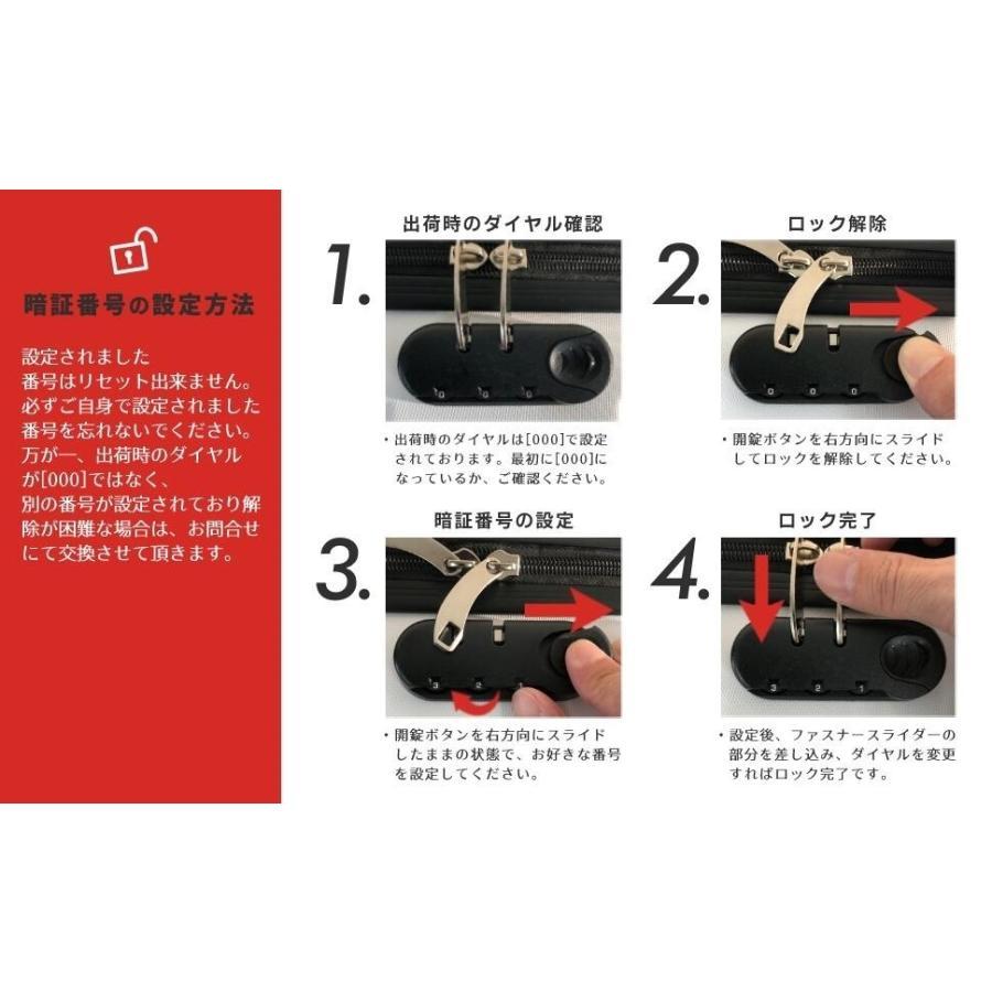スーツケース キャリーバッグ キャリーケース 機内持ち込み sサイズ 小型 超軽量 1日〜3日用 ビジネス バッグ カバン かわいい 海外 旅行 best-share 23