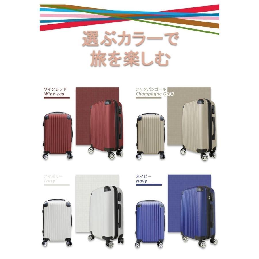 スーツケース mサイズ おしゃれ 軽量 4-7日用 キャリーケース キャリーバッグ 旅行 丈夫 可愛い レディース バッグ best-share 13