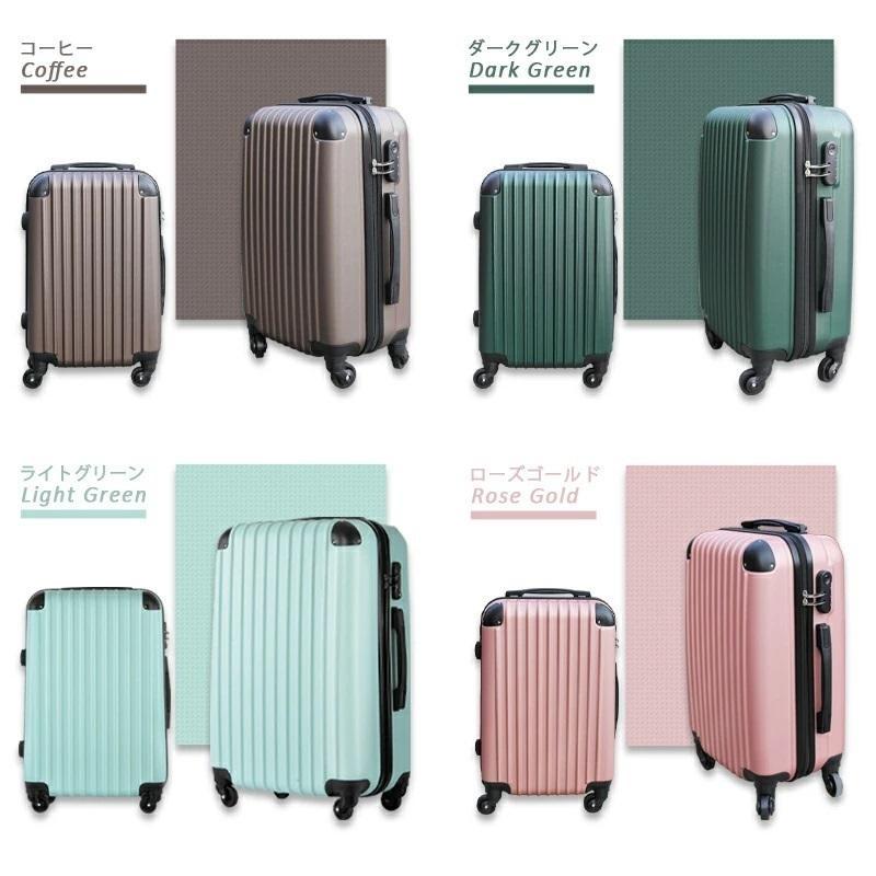 スーツケース mサイズ おしゃれ 軽量 4-7日用 キャリーケース キャリーバッグ 旅行 丈夫 可愛い レディース バッグ best-share 14