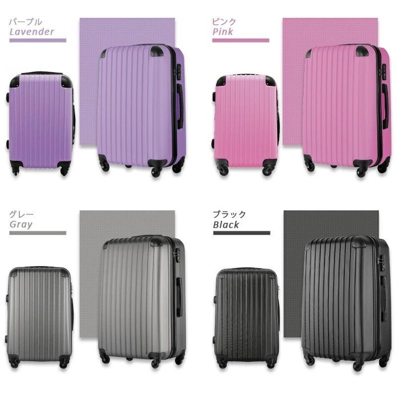 スーツケース mサイズ おしゃれ 軽量 4-7日用 キャリーケース キャリーバッグ 旅行 丈夫 可愛い レディース バッグ best-share 15