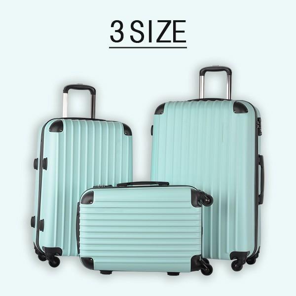 スーツケース mサイズ おしゃれ 軽量 4-7日用 キャリーケース キャリーバッグ 旅行 丈夫 可愛い レディース バッグ best-share 03