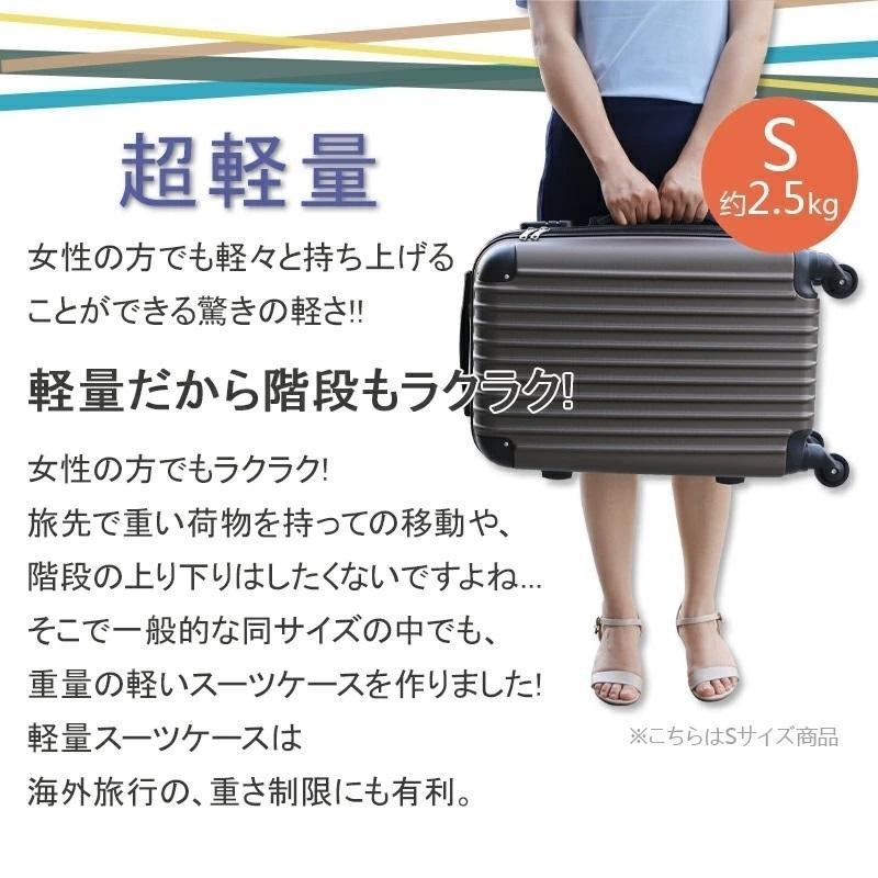 スーツケース mサイズ おしゃれ 軽量 4-7日用 キャリーケース キャリーバッグ 旅行 丈夫 可愛い レディース バッグ best-share 04