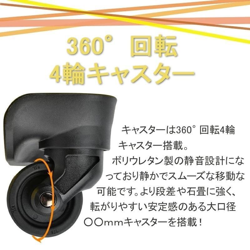 スーツケース mサイズ おしゃれ 軽量 4-7日用 キャリーケース キャリーバッグ 旅行 丈夫 可愛い レディース バッグ best-share 05