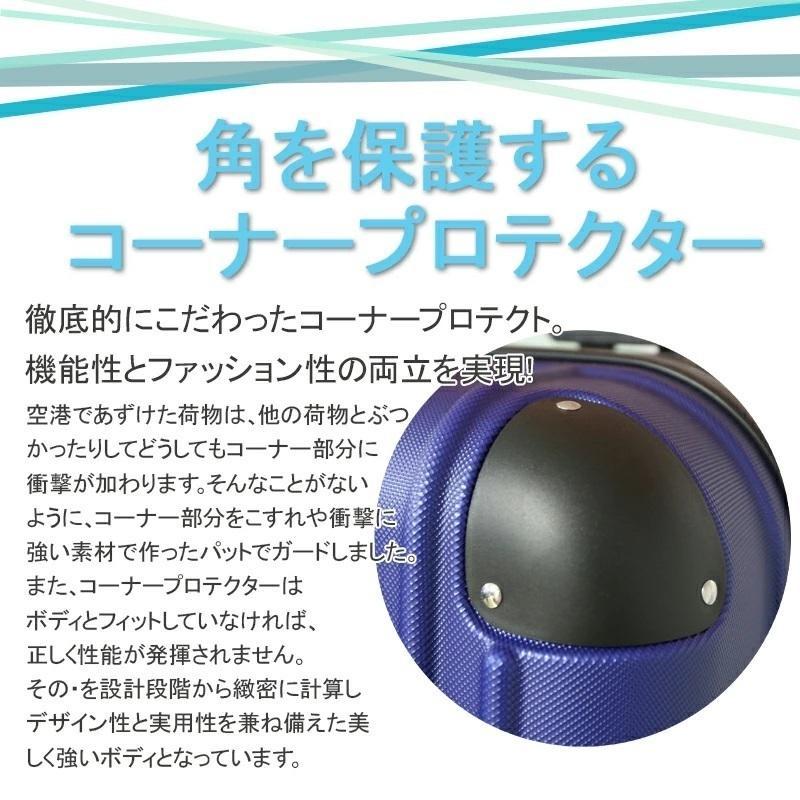 スーツケース mサイズ おしゃれ 軽量 4-7日用 キャリーケース キャリーバッグ 旅行 丈夫 可愛い レディース バッグ best-share 06