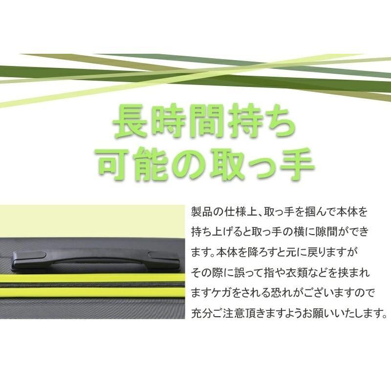 スーツケース mサイズ おしゃれ 軽量 4-7日用 キャリーケース キャリーバッグ 旅行 丈夫 可愛い レディース バッグ best-share 07